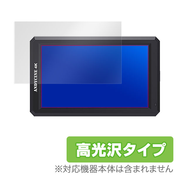 OverLay Brilliant for ANDYCINE A6 5.7インチIPS フィールドモニター