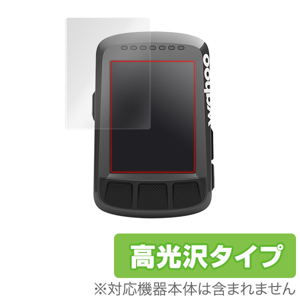 OverLay Brilliant for Wahoo ELEMNT BOLT GPSサイクルコンピュータ (2枚組)