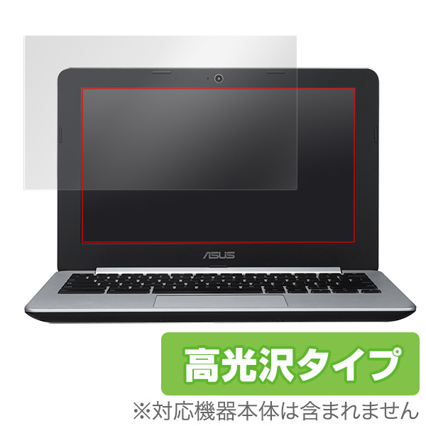 OverLay Brilliant for ASUS Chromebook C200MA