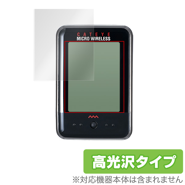 OverLay Brilliant for CATEYE MICRO WIRELESS CC-MC200W 極薄保護シート (2枚組)