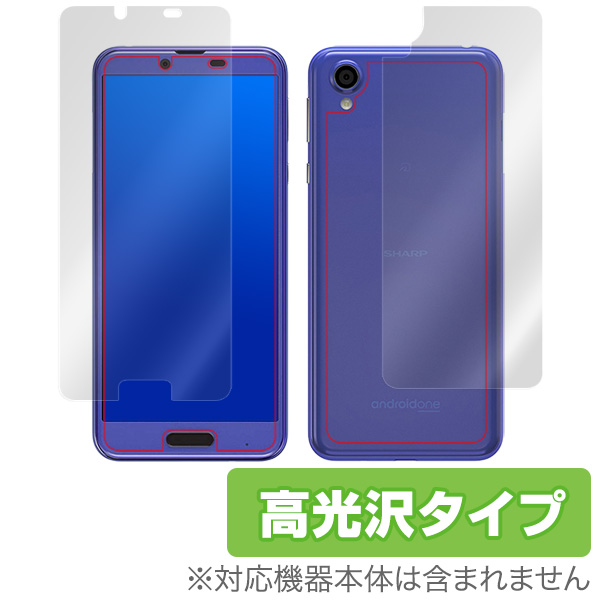 OverLay Brilliant for Android One X4 『表面・背面セット』