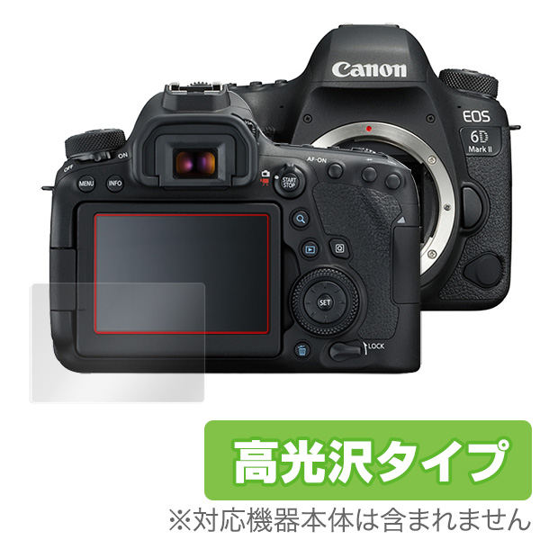 OverLay Brilliant for Canon EOS 6D Mark II