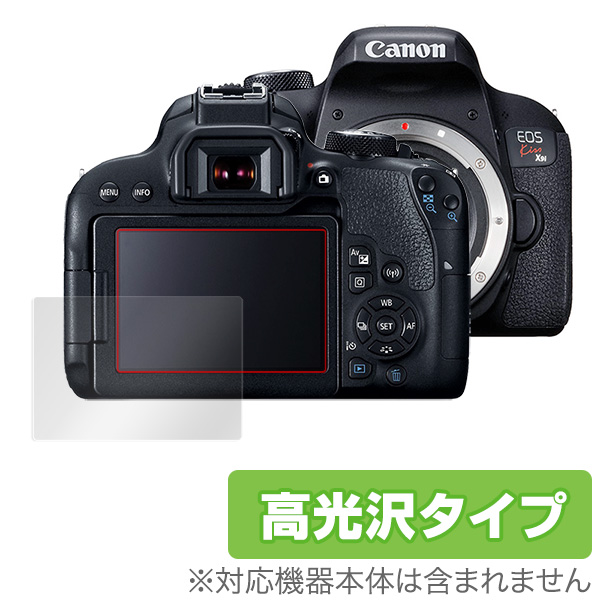 OverLay Brilliant for Canon EOS Kiss X9i