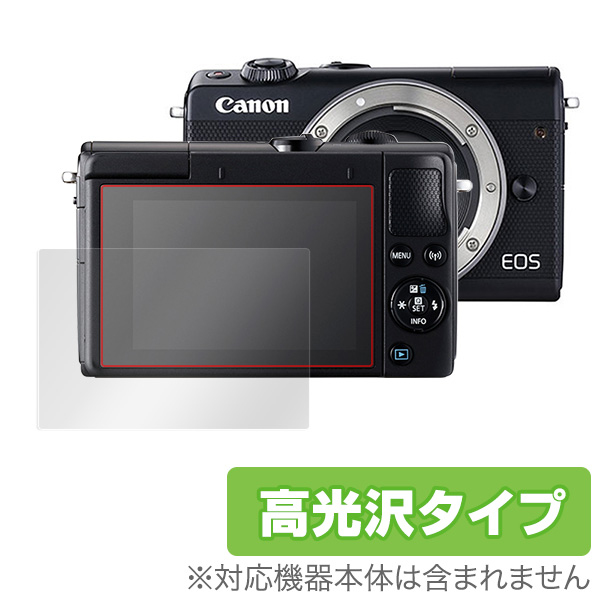 OverLay Brilliant for Canon EOS M100