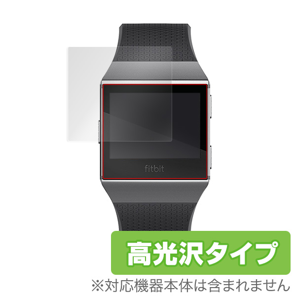 OverLay Brilliant for Fitbit Ionic (2枚組)
