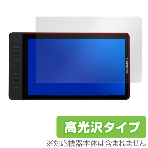 OverLay Brilliant for GAOMON 液晶ペンタブレット PD1560