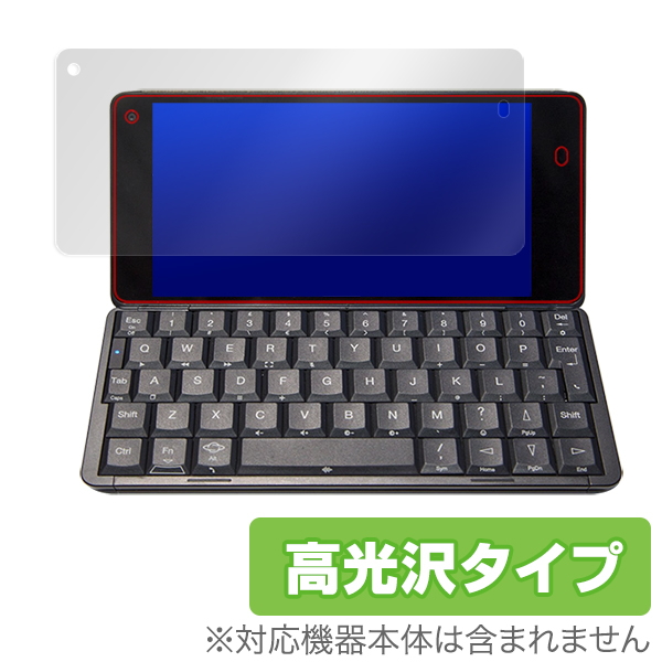 OverLay Brilliant for Gemini PDA