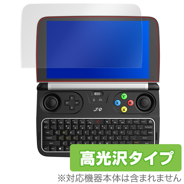 OverLay Brilliant for GPD WIN2