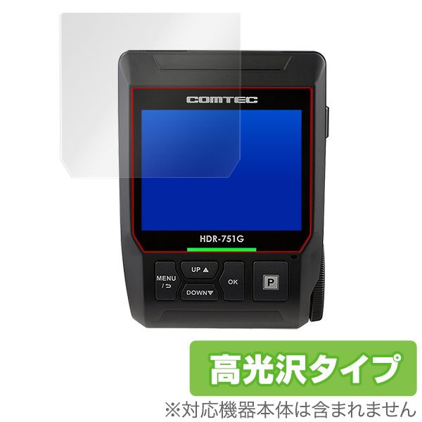OverLay Brilliant for COMTEC ドライブレコーダー HDR-751G / HDR-751GP