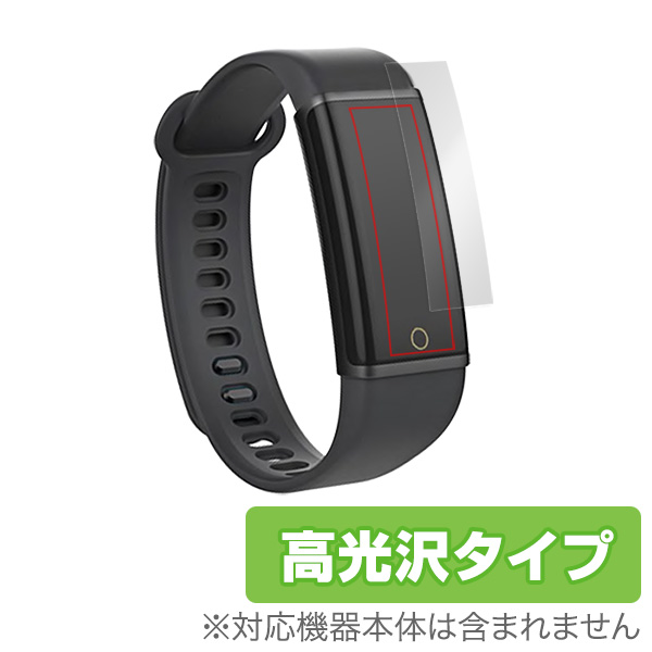 OverLay Brilliant for Lenovo Fitness Band HX03W 極薄保護シート (2枚組)