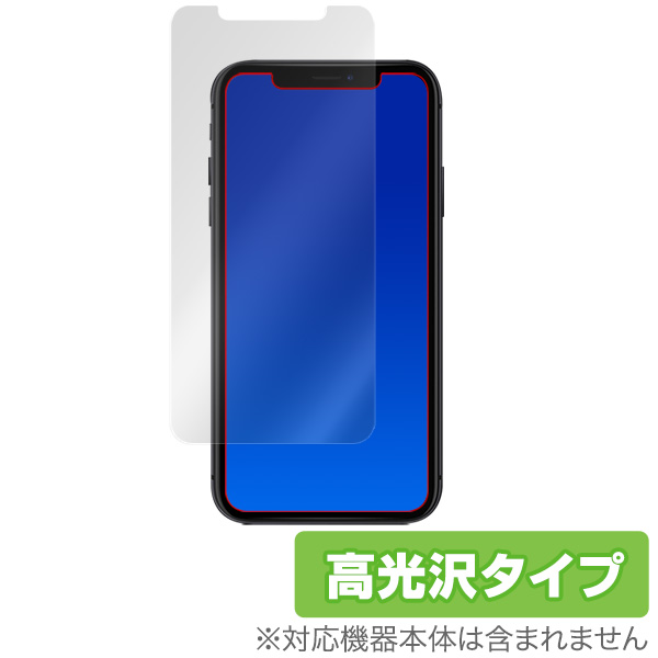 OverLay Brilliant for iPhone XR 表面用保護シート