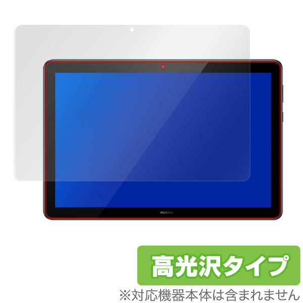 OverLay Brilliant for HUAWEI MediaPad T5 10