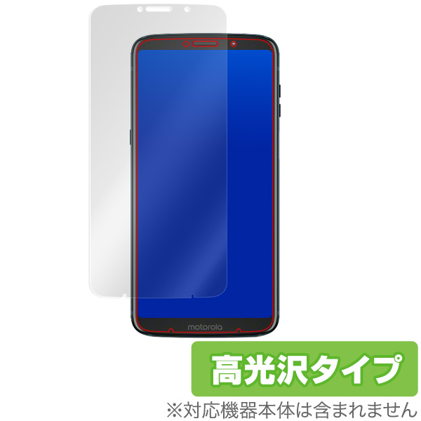 OverLay Brilliant for Moto Z3 Play 表面用保護シート