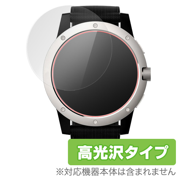 OverLay Brilliant for MATRIX PowerWatch (2枚組)