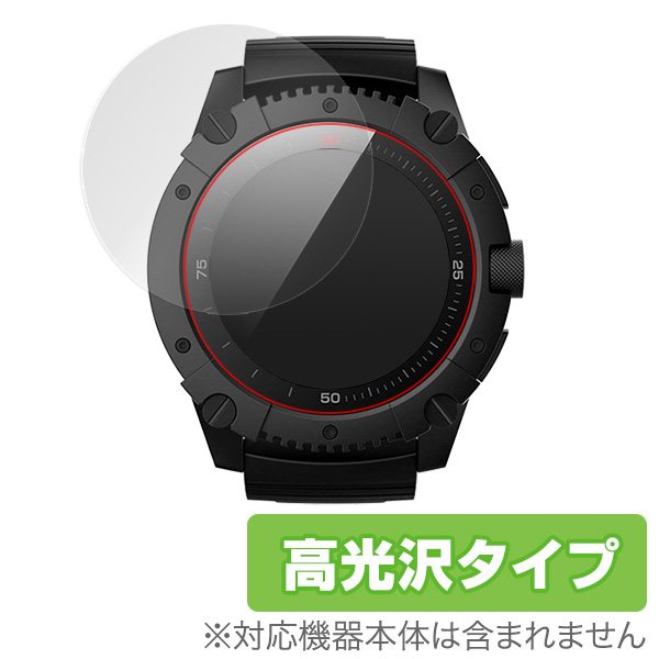 OverLay Brilliant for MATRIX PowerWatch X (2枚組)