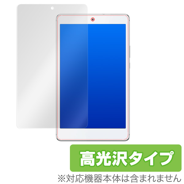 OverLay Brilliant for SoftBank / Y!mobile MediaPad M3 Lite s
