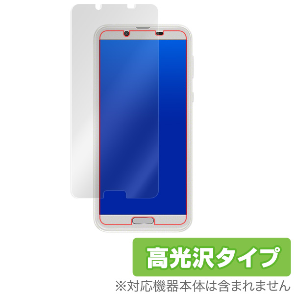 OverLay Brilliant for AQUOS sense2 SH-01L / SHV43 表面用保護シート