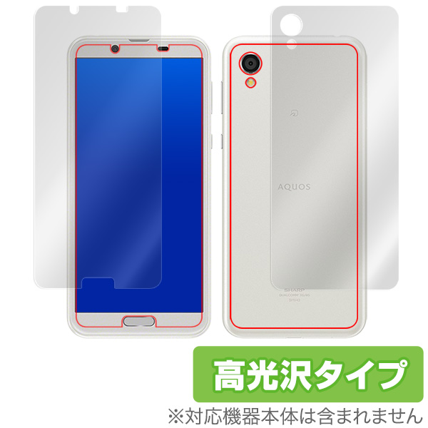 OverLay Brilliant for AQUOS sense2 SH-01L / SHV43 『表面・背面セット』
