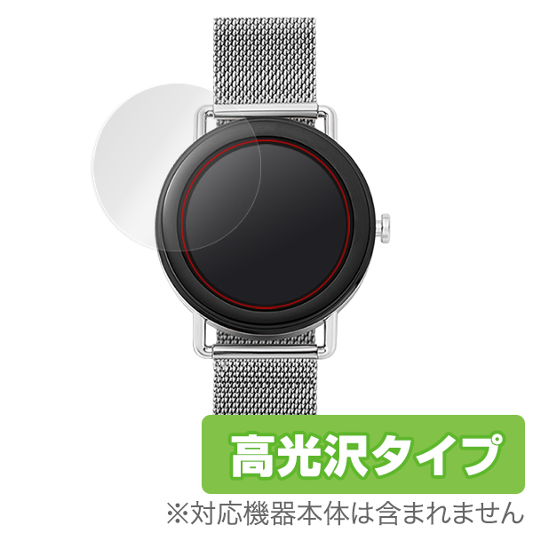 OverLay Brilliant for SKAGEN Smartwatch Falster (2枚組)