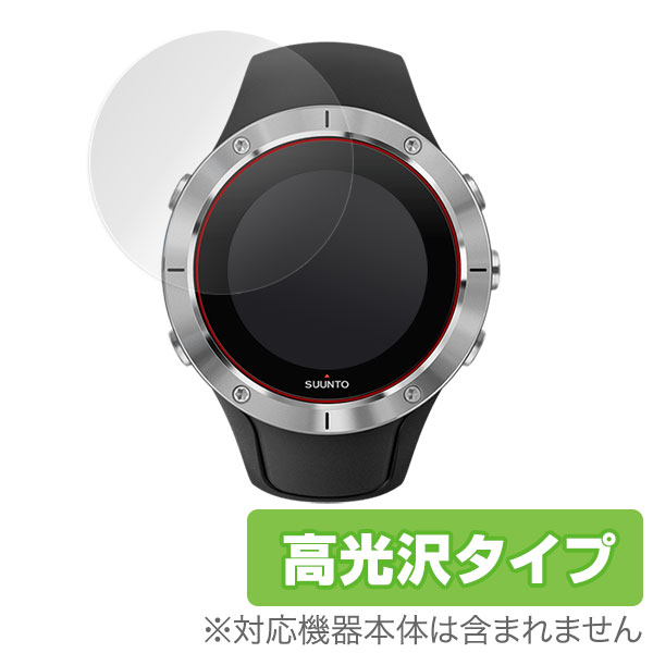 OverLay Brilliant for SUUNTO SPARTAN TRAINER WRIST HR (2枚組)