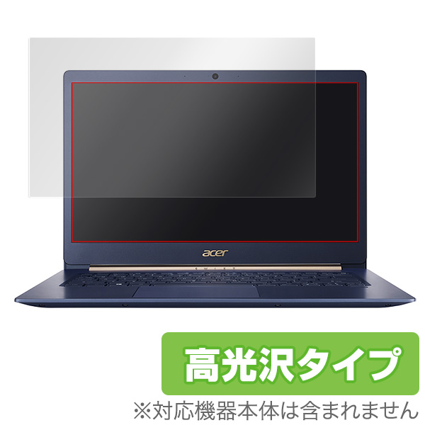 OverLay Brilliant for Acer Swift 5 (2018)