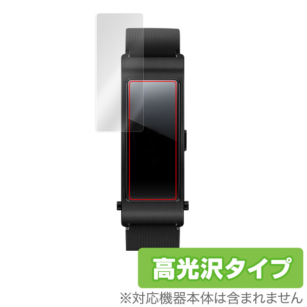 OverLay Brilliant for HUAWEI TalkBand B3 (2枚組)