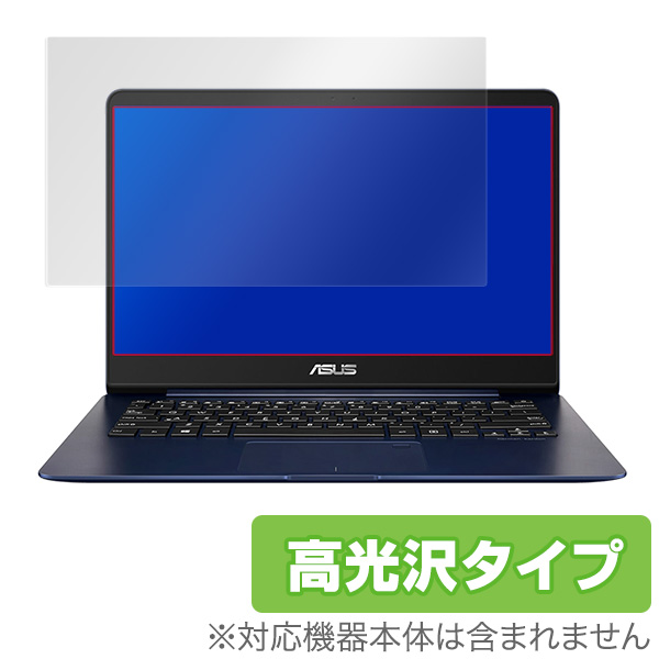 OverLay Brilliant for ASUS ZenBook 14 UX430UA