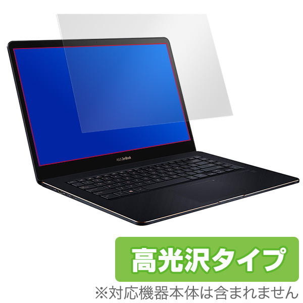 OverLay Brilliant for ASUS ZenBook Pro 15 UX550VD / UX550GD