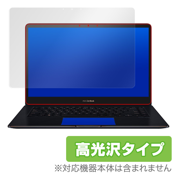 OverLay Brilliant for ASUS ZenBook Pro 15 UX580