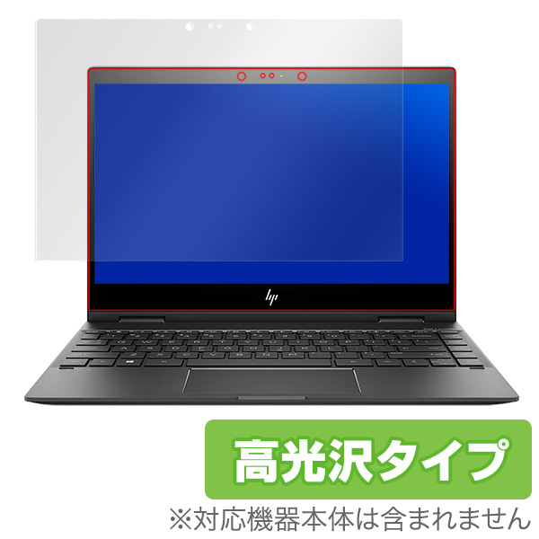 OverLay Brilliant for HP ENVY x360 13-ag000 シリーズ