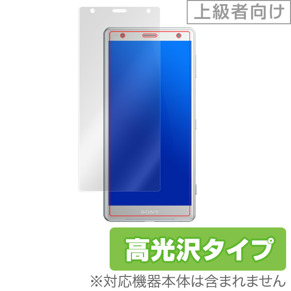 OverLay Brilliant for Xperia XZ2 SO-03K / SOV37 極薄保護シート(上級者向け)