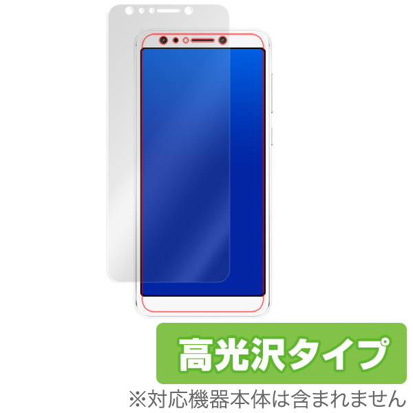 OverLay Brilliant for ASUS ZenFone 5Q (ZC600KL) 表面用保護シート