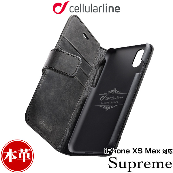 cellularline Supreme 本革手帳型ケース for iPhone XS Max