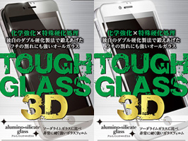 Deff TOUGH GLASS 3D for iPhone 8 Plus / iPhone 7 Plus