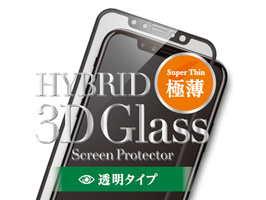 Hybrid 3D Glass Screen Protector 透明タイプ for iPhone X