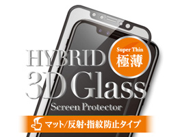 Hybrid 3D Glass Screen Protector マット/反射・指紋防止タイプ for iPhone X