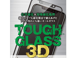 Deff TOUGH GLASS 3D for iPhone X