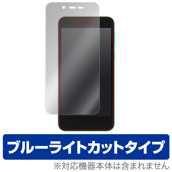 OverLay Eye Protector for Android One S3 表面用保護シート