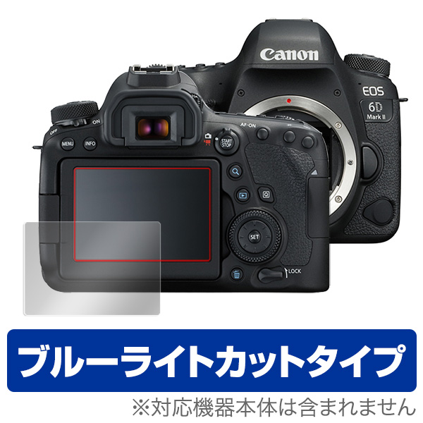 OverLay Eye Protector for Canon EOS 6D Mark II