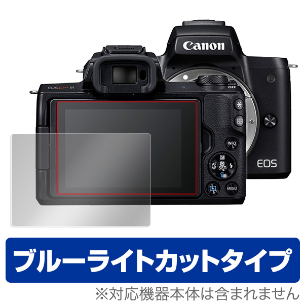 OverLay Eye Protector for Canon EOS Kiss M