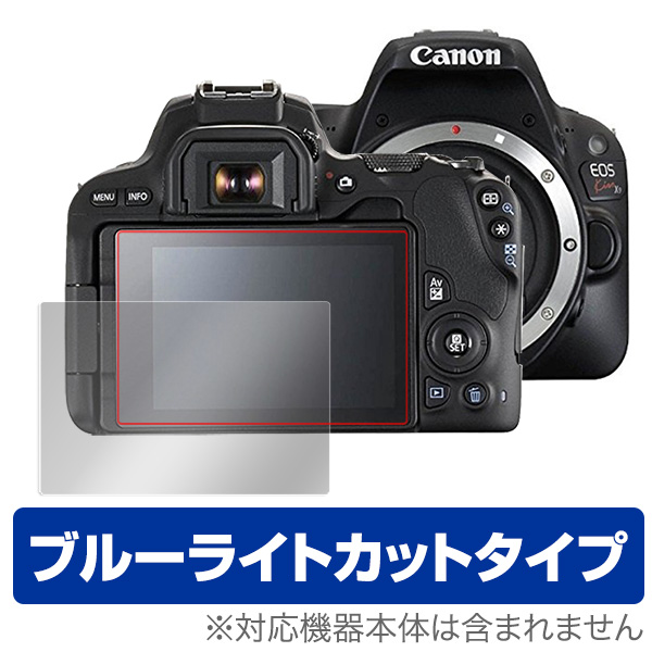 OverLay Eye Protector for Canon EOS Kiss X9