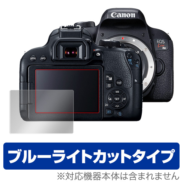 OverLay Eye Protector for Canon EOS Kiss X9i