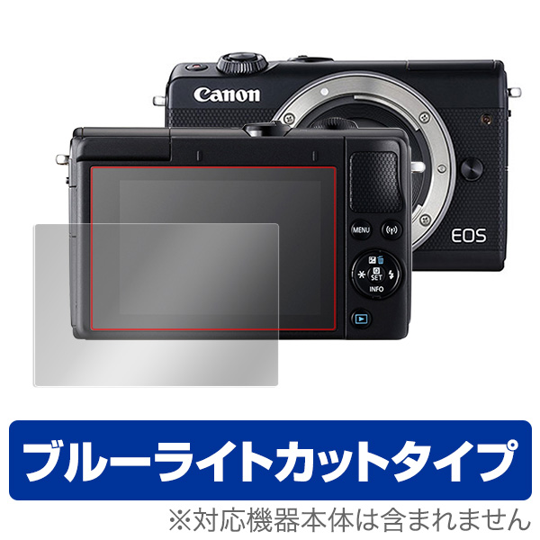 OverLay Eye Protector for Canon EOS M100