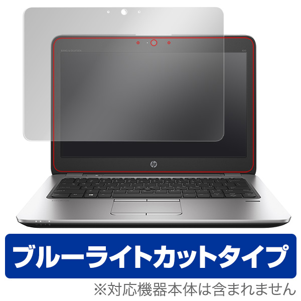 OverLay Eye Protector for HP EliteBook 820 G3