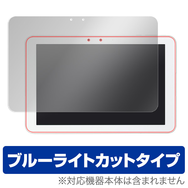 OverLay Eye Protector for Qua tab QZ10