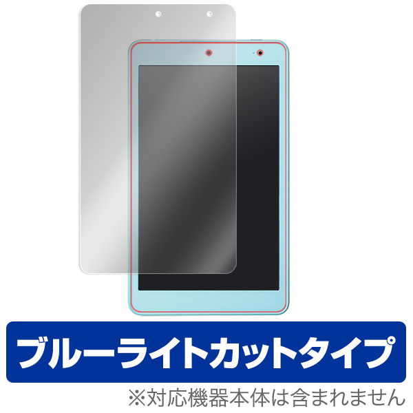 OverLay Eye Protector for Qua tab QZ8