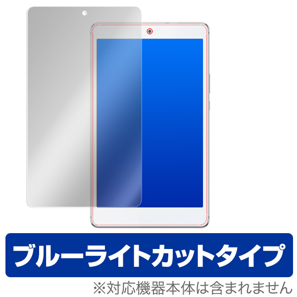 OverLay Eye Protector for SoftBank / Y!mobile MediaPad M3 Lite s