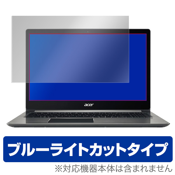 OverLay Eye Protector for Acer Swift 1 (2018) / Acer Swift 3 (2018)