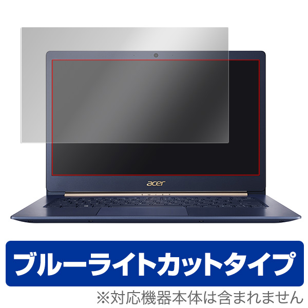 OverLay Eye Protector for Acer Swift 5 (2018)
