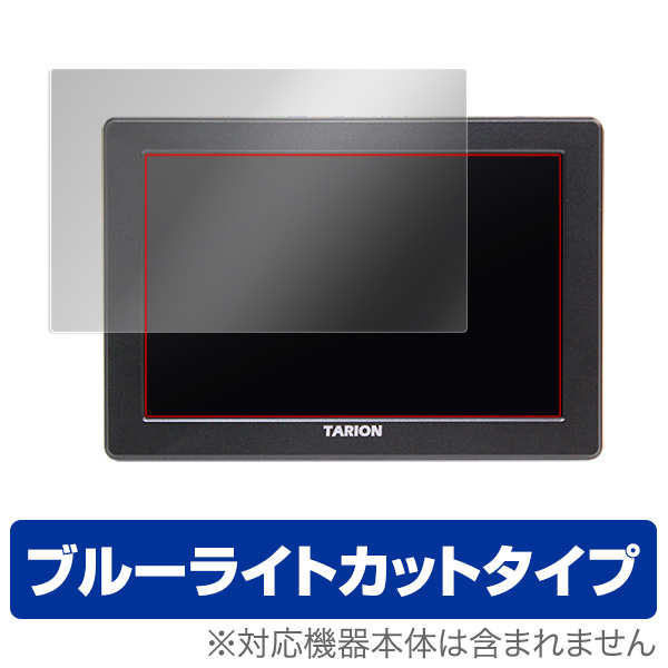 OverLay Eye Protector for TARION X7s Fieldmonitor HDMI 4K